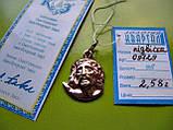 Ладанки иконки Божья Матерь. От 1299 гривен за 1 грамм Золота 585 пробы., фото 8