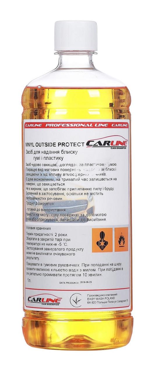 Carline Outside Protect средство для наружного пластика и резины