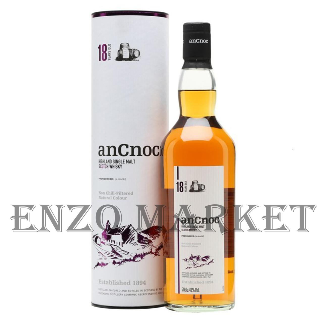 Виски AnCnoc 18 y.o. (Ан Кнок 18 лет) 46%, 0,7 литра
