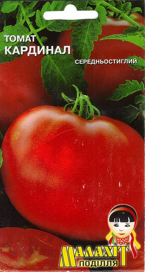 Семена томат Кардинал 0.1г Красный (Малахiт Подiлля)