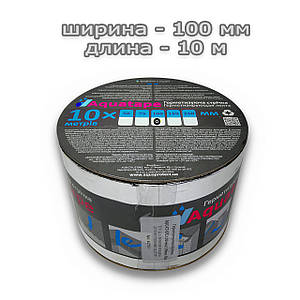 Битумная Лента 100 мм х 10 м ALU+