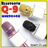 Микрофон-караоке Q9 Bluetooth беспроводной, фото 1