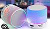 Портативная bluetooth Bass колонка S60 c LED подсветкой, фото 2