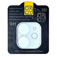 Защитное стекло на камеру 3D Clear Glass для Apple iPhone 11 (clear)