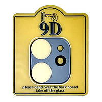 Защитное стекло на камеру 9D Glass для Apple iPhone 11 (black)
