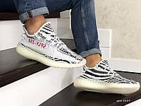 Мужские кроссовки Adidas x Yeezy Boost (бело-черные)
