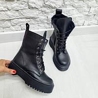 Модные женские берцы зимние ботинки высокие на шнуровкенатуральная кожа стильная макси подошва