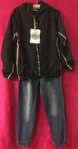 Костюм детский ветровка и джинсы р.104 - 140