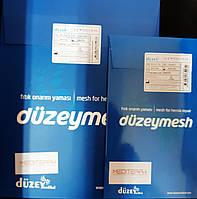 Cетка хирургическая для грыжепластики Duzey Light облегченная 30*30