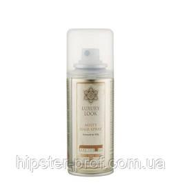 Вуалевый спрей-лак Green Light Luxury Look Misty Hair Spray 100 ml