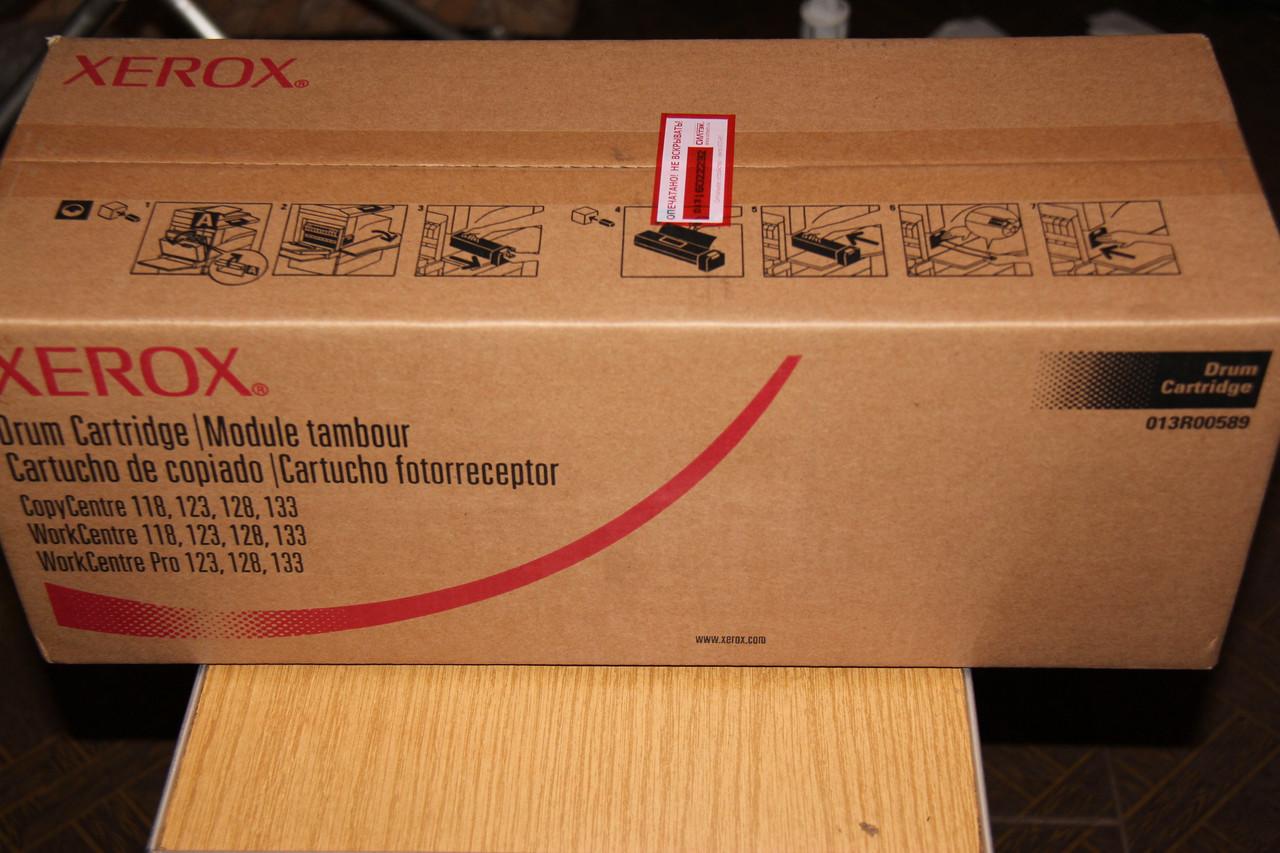 Драм фотобарабан xerox 013R00589 для xerox Copy Centre 118,123,128,133    Work Centre 118,123,128,133