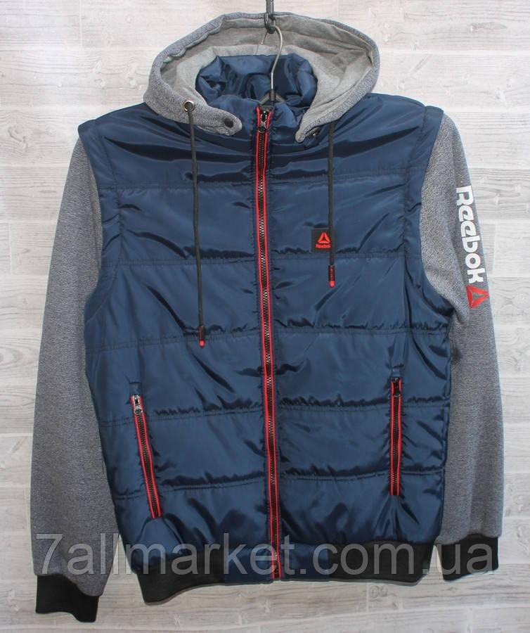 """Куртка мужская демисезонная REBOK, отстегной рукав, размеры 48-56 """"RETRO"""" недорого от прямого поставщика"""