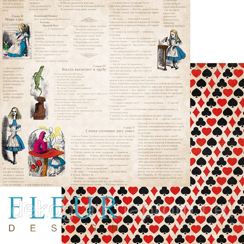 """Лист бумаги для скрапбукинга """"Сказка"""", коллекция """"В стране чудес"""", 30х30, плотность 190 гр"""