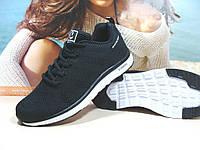 Мужские кроссовки Classica Neo черно-белые 41 р., фото 1