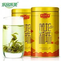 Китайский зеленый чай Жасминовая жемчужина дракона Lepinlecha (25 грамм .,Китай)