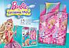 Новинка! Постельное белье для девочек Барби и потайная дверь!