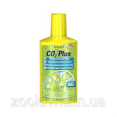Tetra CO2 Plus - основний поживний елемент для рослин, 250 мл