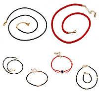 Новые поступления бижутерии Xuping. Женские браслеты, плетёные и каучуковые шнурки.