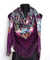 Народный платок Аника, 135х135 см, фиолетовый