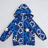 """Детская весенняя ветровка для мальчика с флисовой кофтой """"Звезды голубые"""" на 2, 3 года, 5 лет"""