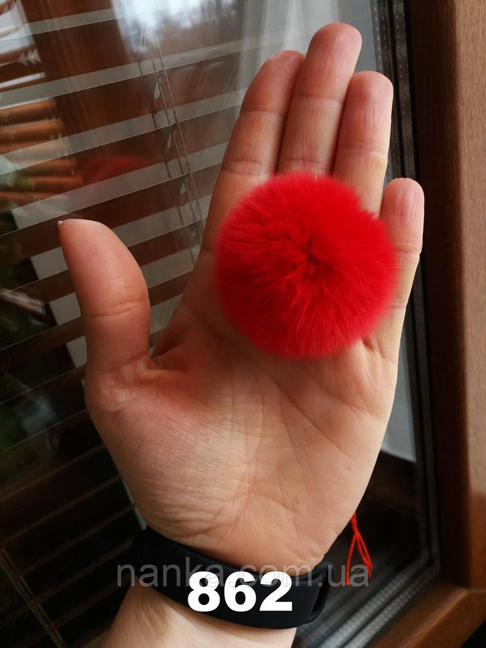 Меховой помпон Кролик РЕКС, Красный, 5/6 см, 862