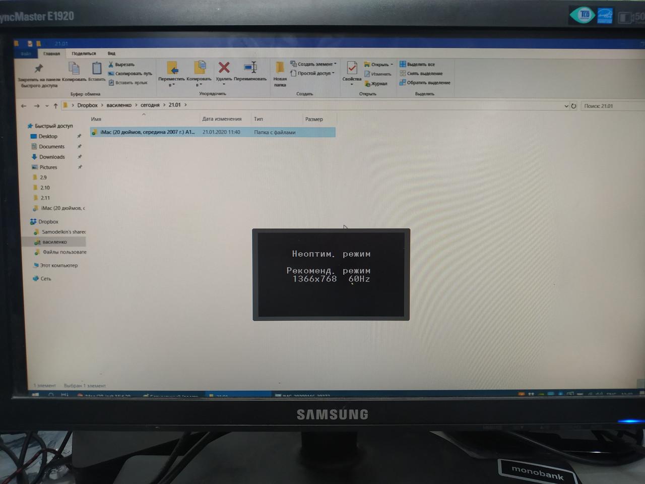 """Монитор 18.5"""" Samsung E1920N Black"""