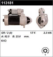 Стартер DEUTZ 12V 2.3kW t.9 Bosch 0001223016 редукторний KHD Volvo Terex