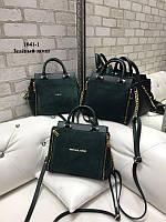 Женская сумка. Замшевая женская сумка. Женская деловая вместительная сумка. Женская сумка средняя реплика