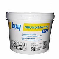 Грунтовка Грундирмиттель Про Кнауф, концентрат 1:5, 10 кг