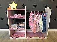 Шкафчик для одежды пупса