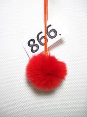 Меховой помпон Кролик РЕКС, Красный, 4/5 см, 866, фото 3
