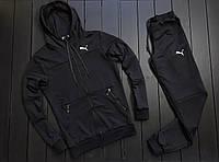 Мужской весенний спортивный костюм Puma Черный и Серый