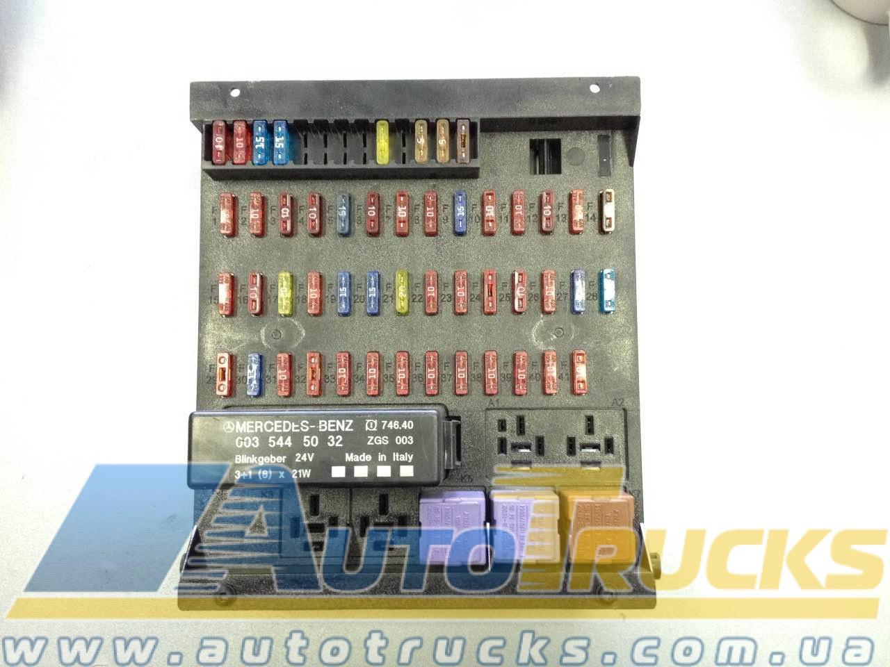 Блок керування БЛОК ЗАПОБІЖНИКІВ Б/у для Mercedes-Benz (9415422034; 0015433115; 0035445032; 0045453405; 0045453305; 8JE007377-01)