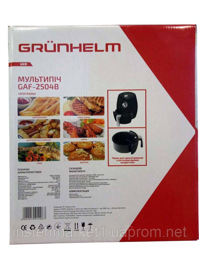 Мультипечь Grunhelm GAF-2404 В (чорна) в інтернет-магазині