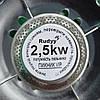 Баллон газовый Rudyy 5л с горелкой NEW усиленный, фото 4