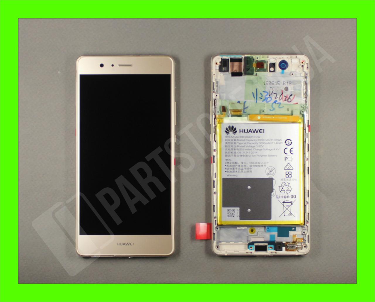 Дисплей Huawei P9 lite Gold (02350TMS) сервисный оригинал в сборе с рамкой, акб и датчиками