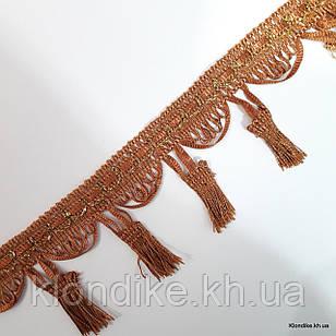 Бахрома декоративная, ширина: 6 см, Цвет: Светло-коричневый