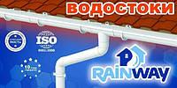 Желоб  RainWay-130
