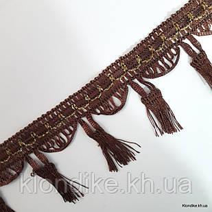Бахрома декоративная, ширина: 6 см, Цвет: Шоколад