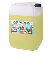 Гипохлорит натрия марки А 20 литров.Жидкий хлор SPLASH для дезинфекции поверхностей, помещений, оборудования