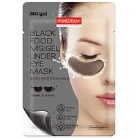 Гидрогелевые патчи Purederm Black Food MG:gel Under Eye Mask 2 шт.