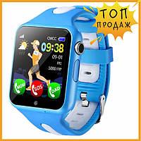 Детские умные смарт часы телефон с GPS Baby Smart Watch V5K Original Blue