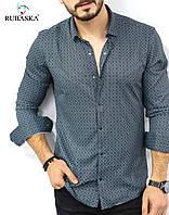 Рубашка синего цвета с красивым геометрическим принтом