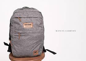 Рюкзак «Mavens Carryon» для ручной клади Wizz Air (40х30х20) | Ryanair (40х20х25)  Цвет серый