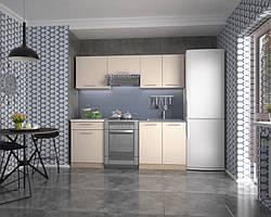 Кухонный гарнитур MARIJA 200 ваниль Halmar