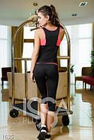 Черный с розовым спортивный костюм из эластика с маqкой и бриджами