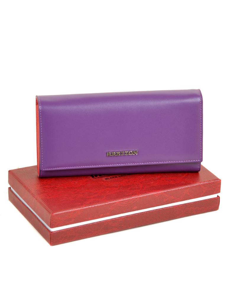 Кошелек Color женский кожаный BRETTON W7237 purple Распродажа