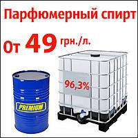 Парфюмерный спирт 96,3% для производства духов