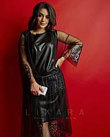 Черное кожаное платье с заниженной линией талии и декором из сетки с 50 по 56 размер