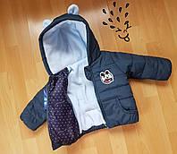 """Весенняя куртка """"Мики"""" цвета морской волны, 74-98р"""